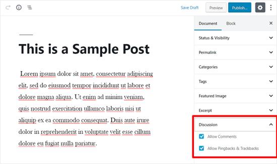 الفرق بين المقالات والصفحات