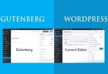 صورة كيفية استخدام محرر جوتنبرج Gutenberg في الووردبريس